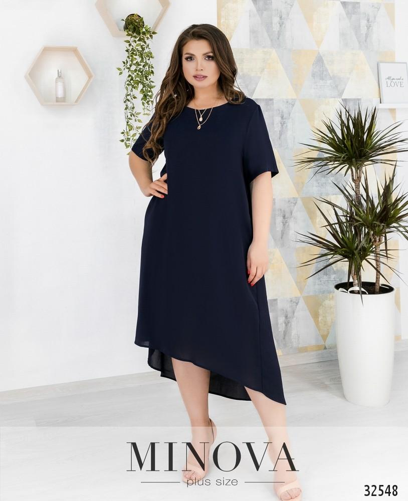 Платье №275-темно-синий