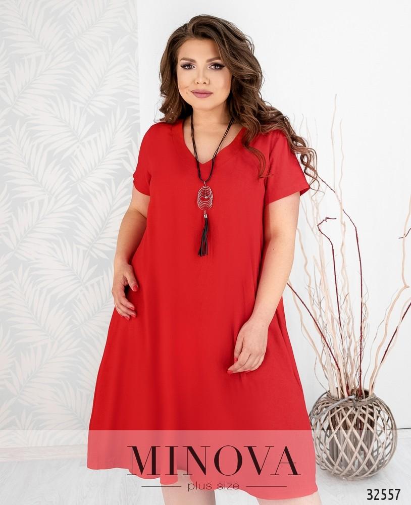 Платье №482А-красный