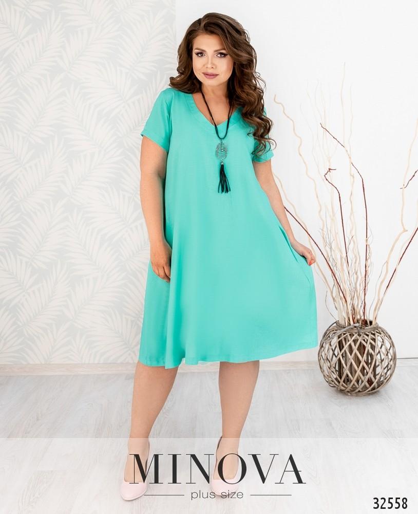 Платье №482А-ментол