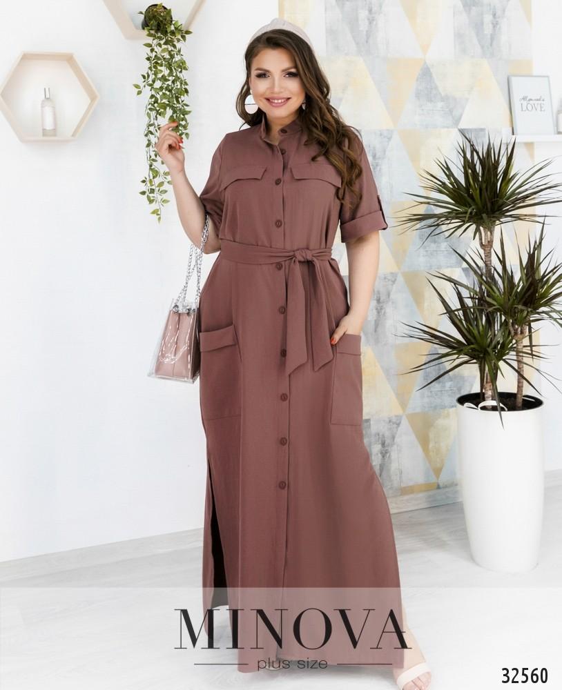 e3085287b5d Платье №1138Б-марсала купить оптом и в розницу от производителя ...