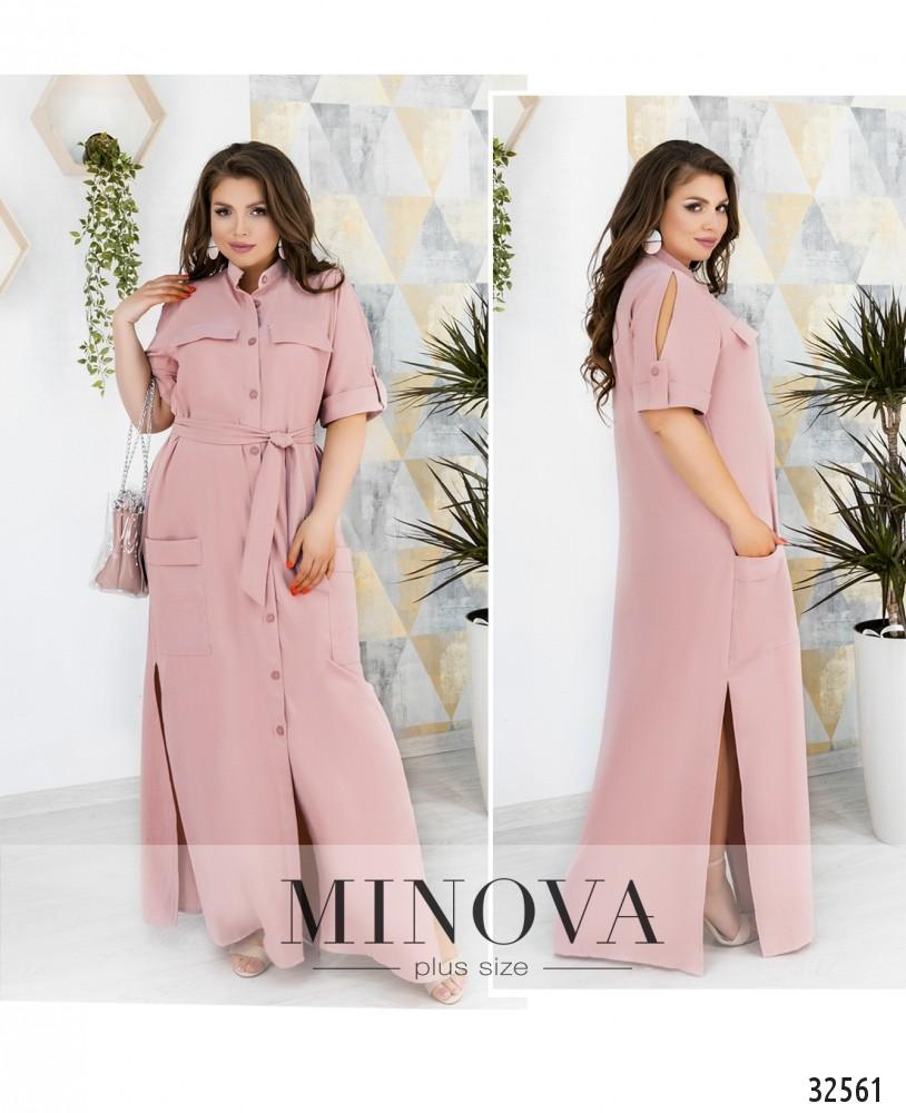 Платье №1138Б-розовый (sale)