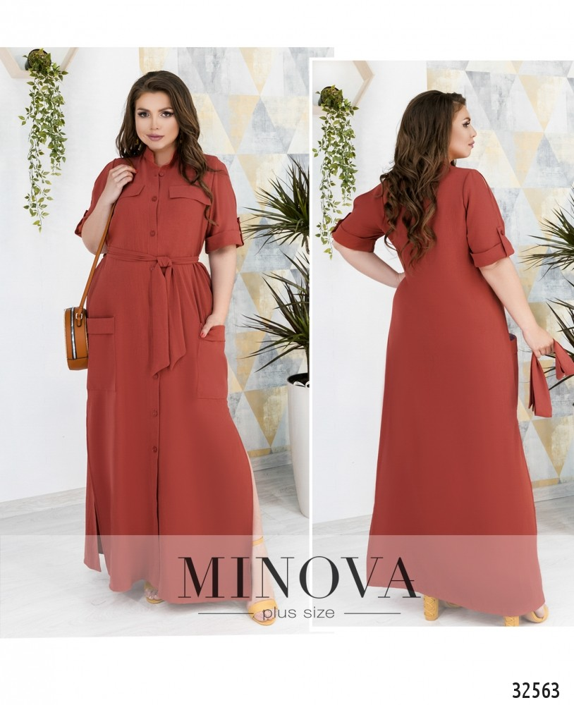 Платье №1138Б-кирпичный (sale)