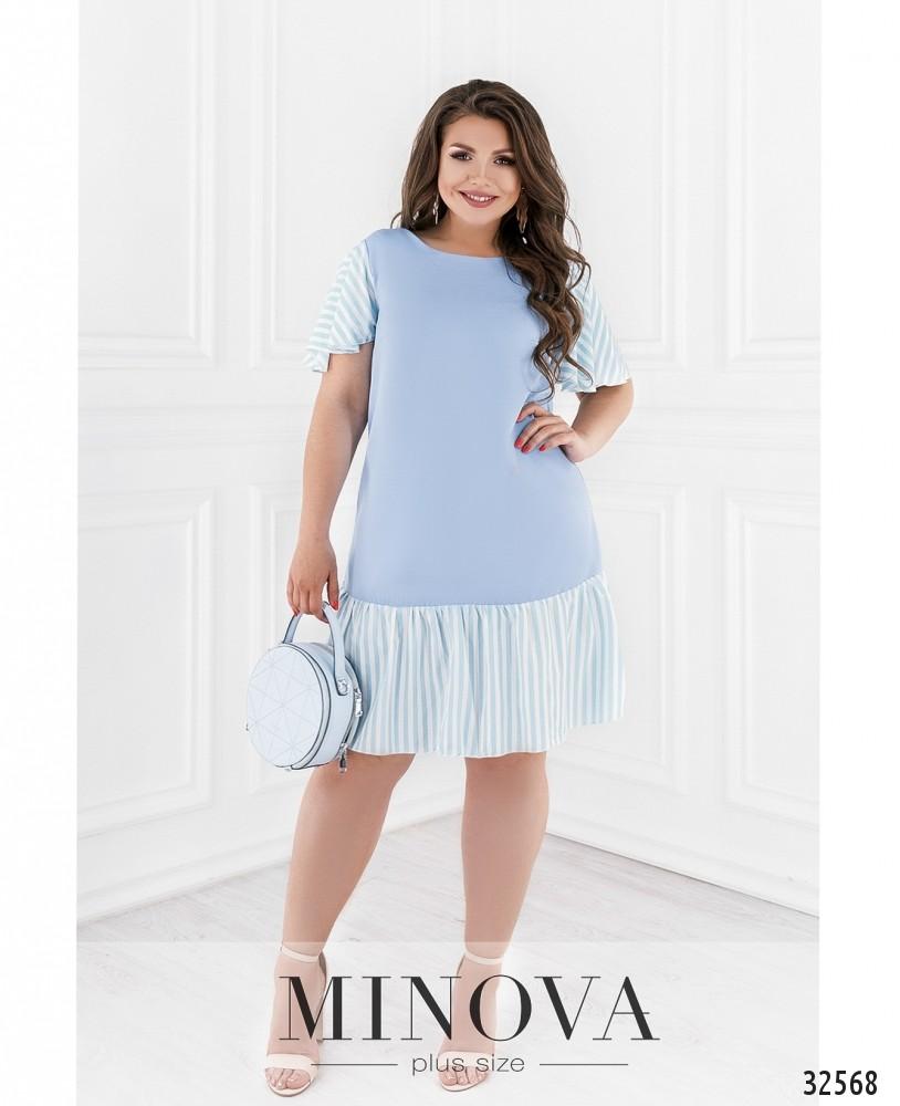 Платье №110-голубой