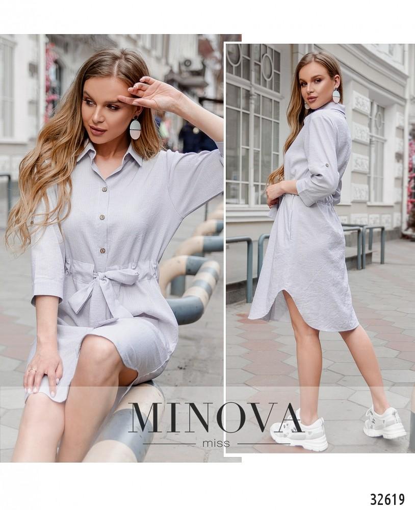 Платье №1140-лавандовый (sale)