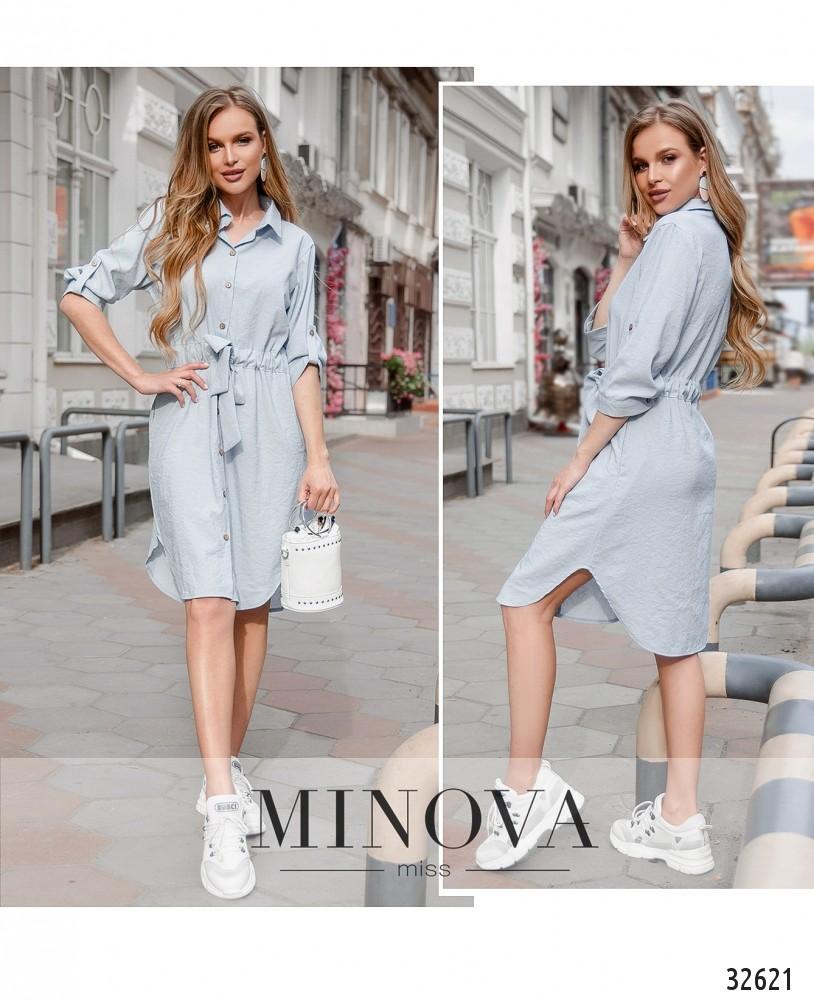 Платье №1140-голубой (sale)