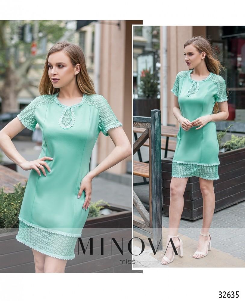 Платье №186-мята (sale)
