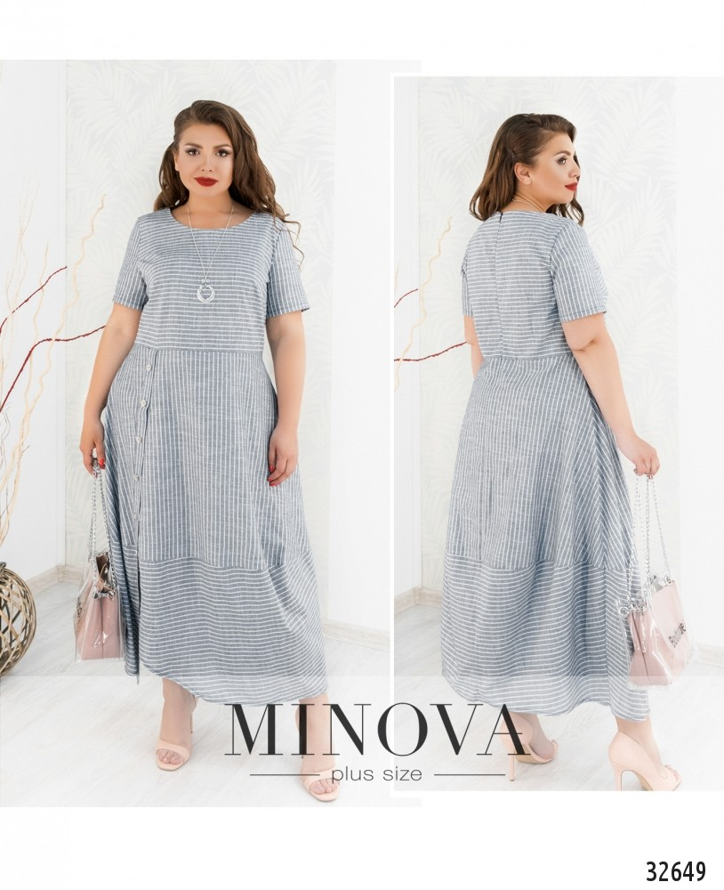 Платье №8-161-синий