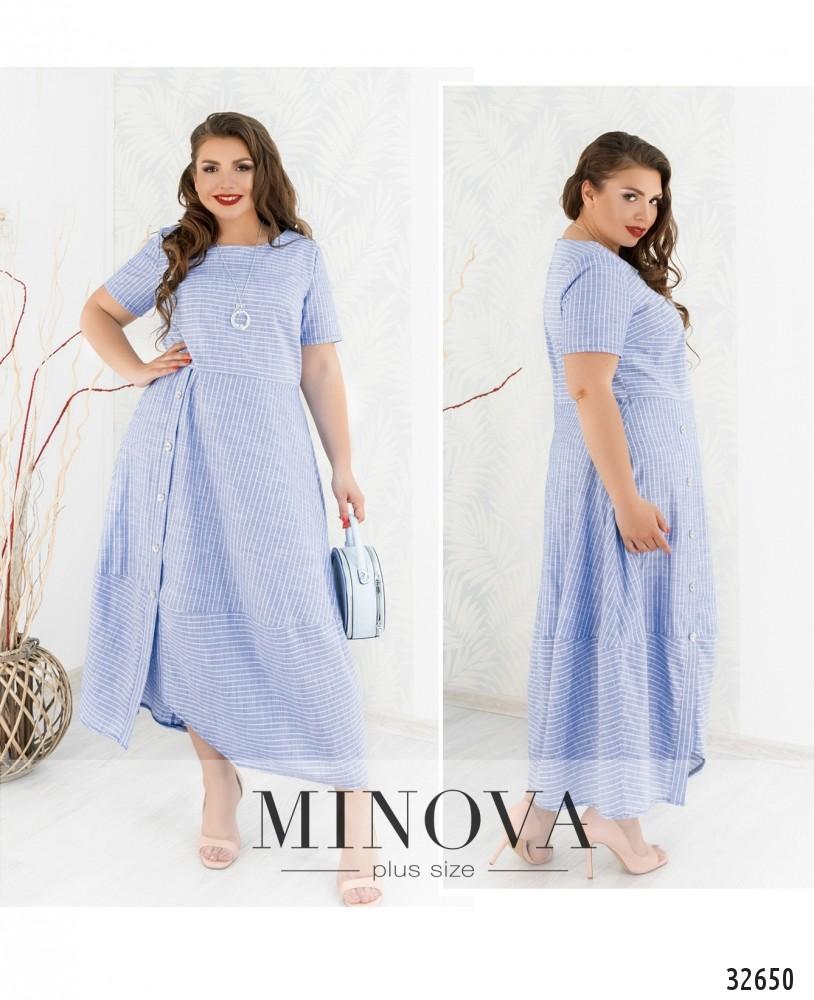Платье №8-161-голубой