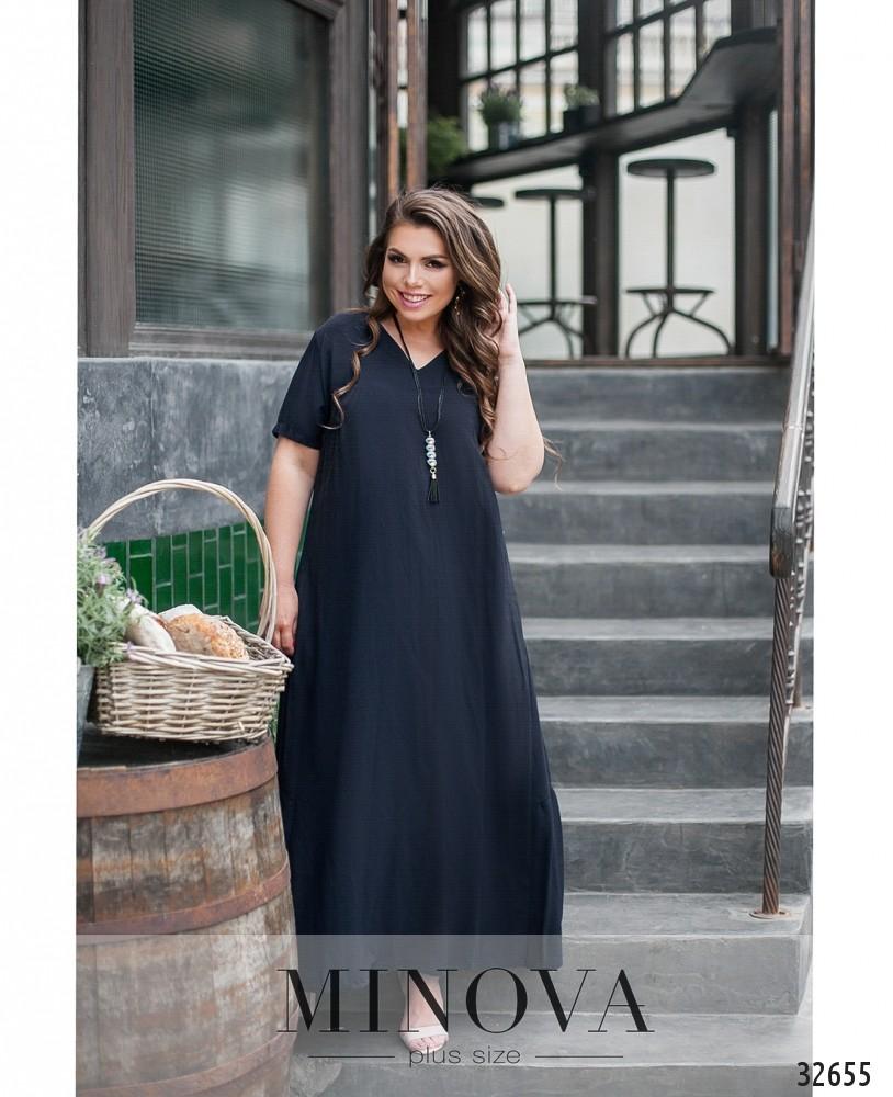 37a5d6c2065 MINOVA - официальный интернет-магазин