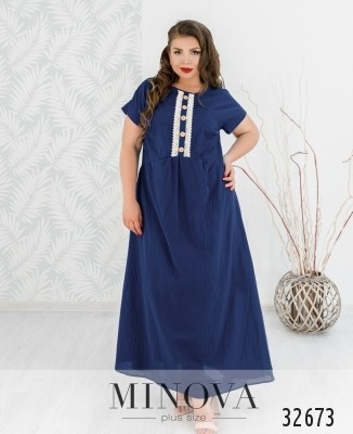 765161241b7 Женские платья большого размера оптом и в розницу от производителя ...