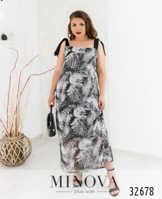 01f185eb497 Женские платья большого размера оптом и в розницу от производителя ...