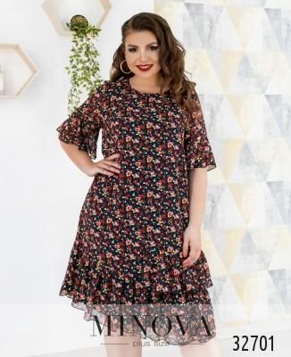 223131eceb8 Женские платья большого размера оптом и в розницу от производителя ...