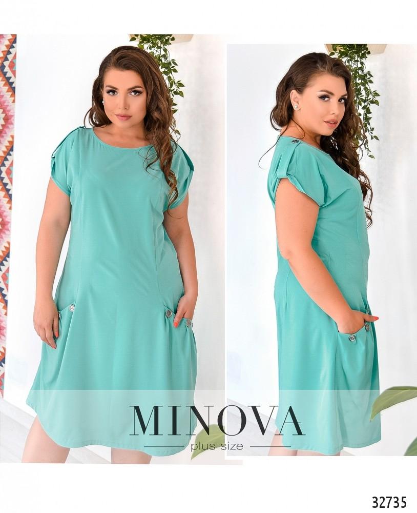 Платье №8-139-бирюзовый