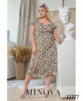 a19700bdc53b397 Женские платья большого размера оптом и в розницу от производителя ...