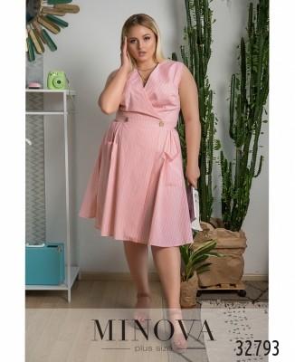 0a46b7e8d8df3d0 Женские платья большого размера оптом и в розницу от производителя ...