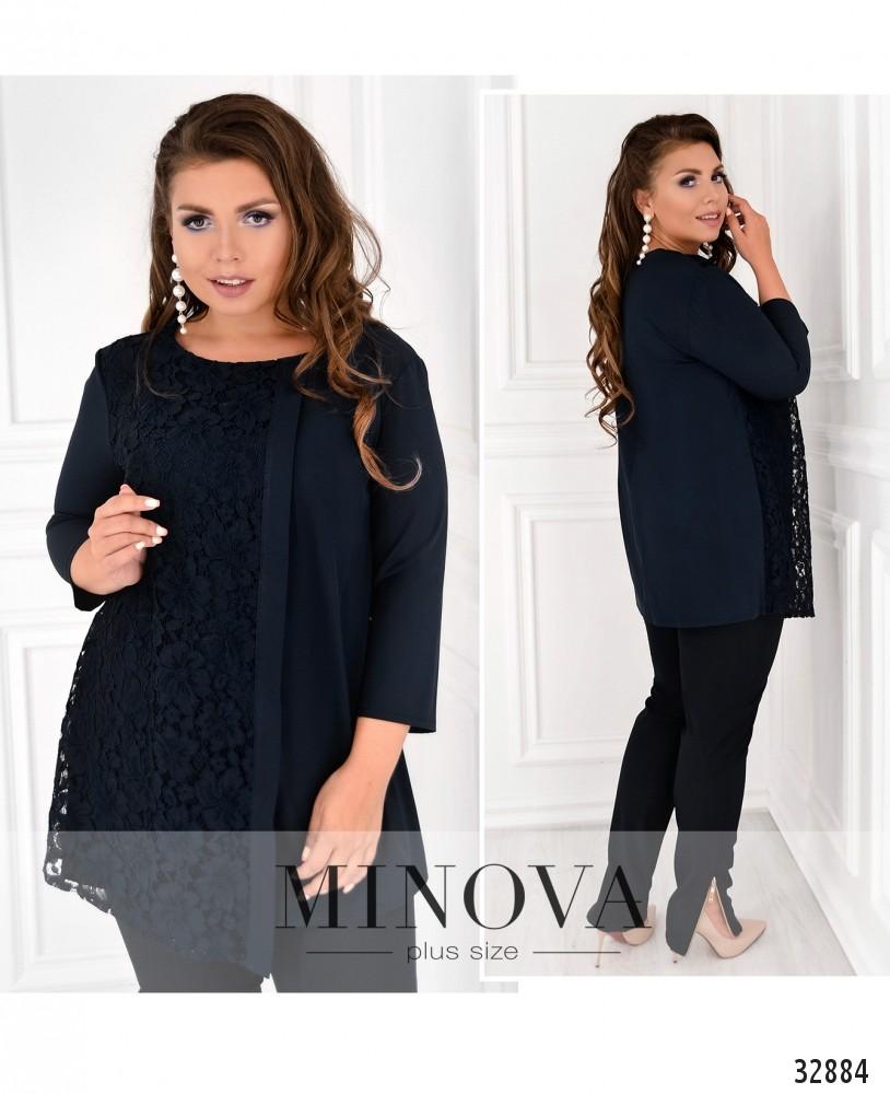 Рубашка №4088-1-синий