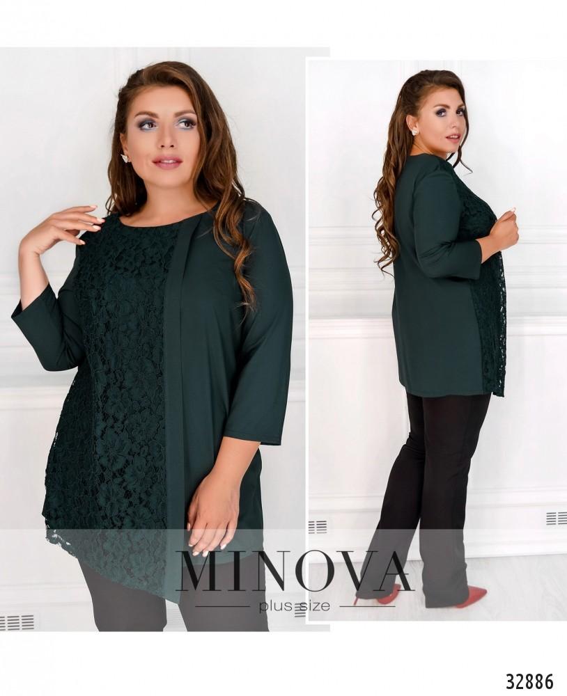 Рубашка №4088-1-темно-зеленый