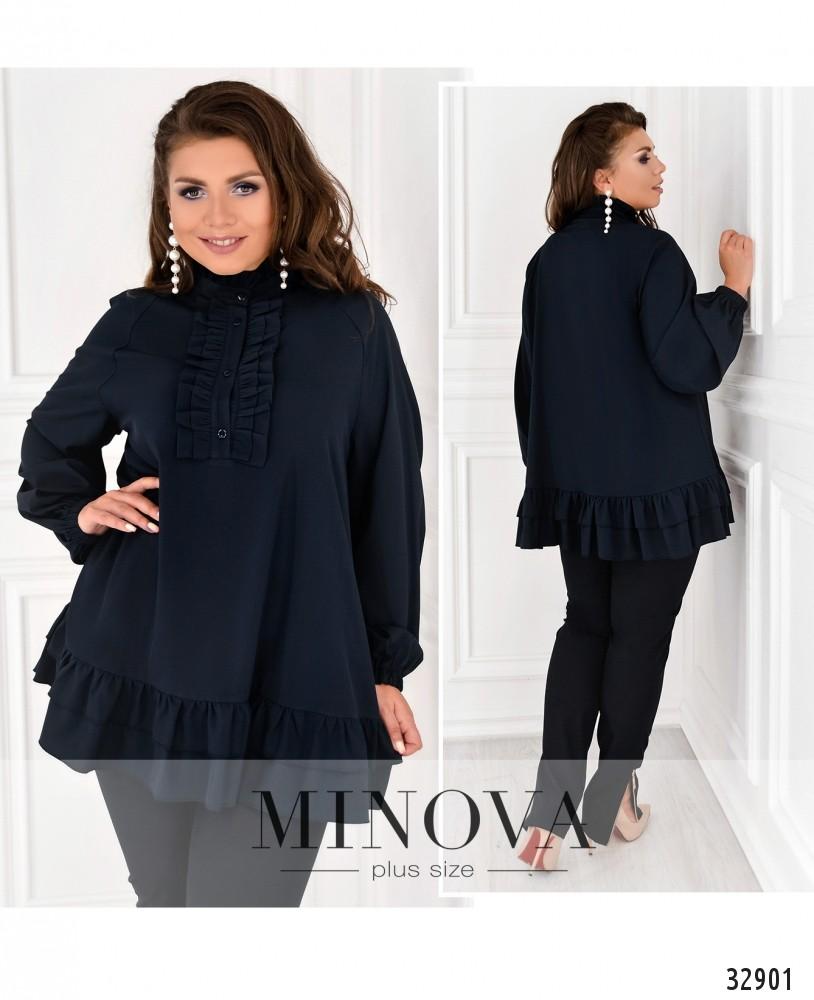 Блуза №1831-1-синий