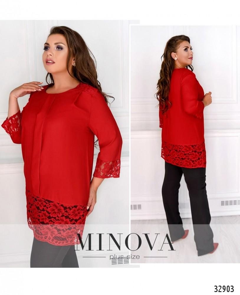 Блуза №4090-1-красный