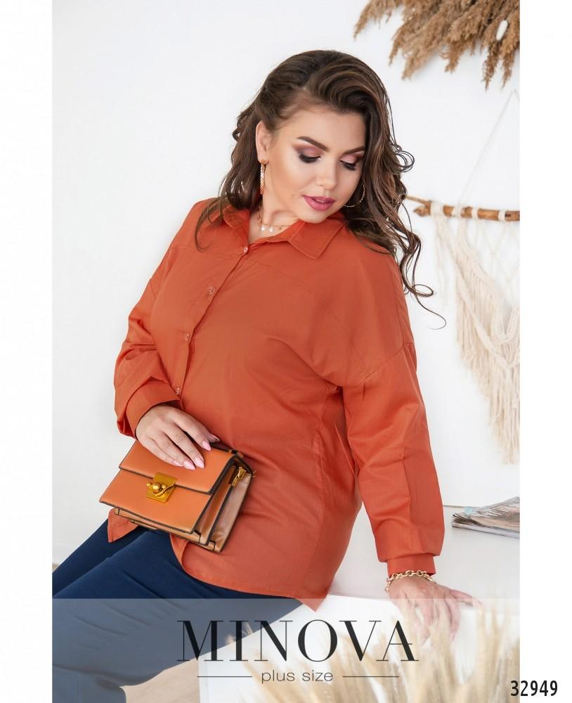 Рубашка №3091.16Б-оранжевый