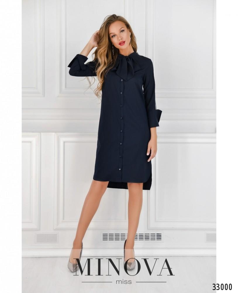 Платье №4082-синий