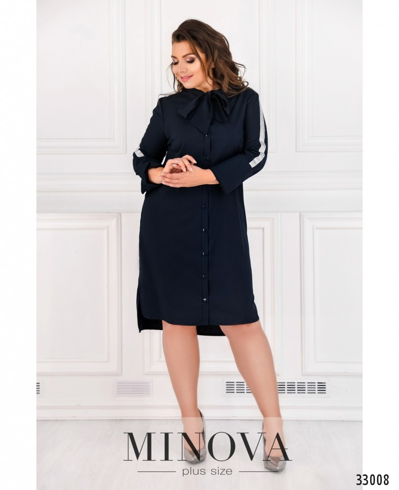Платье №4082-1-синий