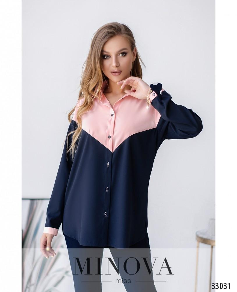 Рубашка №1826-персик-синий