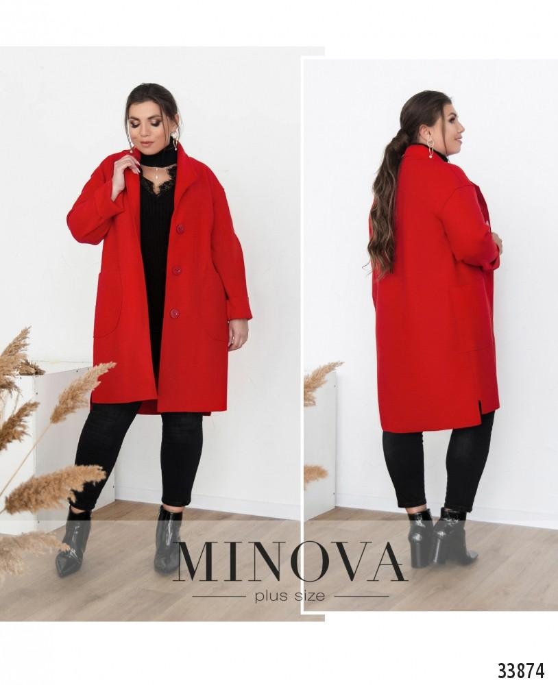 Пальто №1709-красный