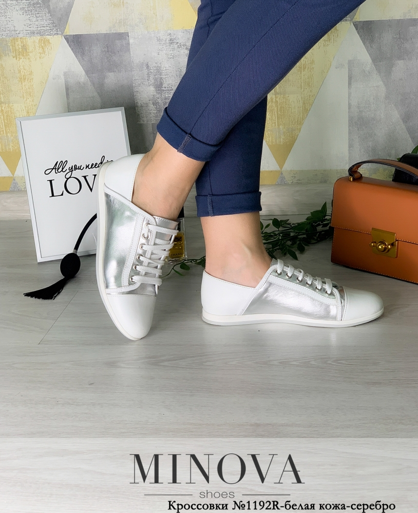 Кроссовки №1192R-белая кожа-серебро