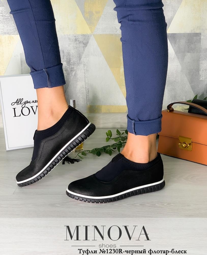 Туфли №1230R-черный флотар-блеск