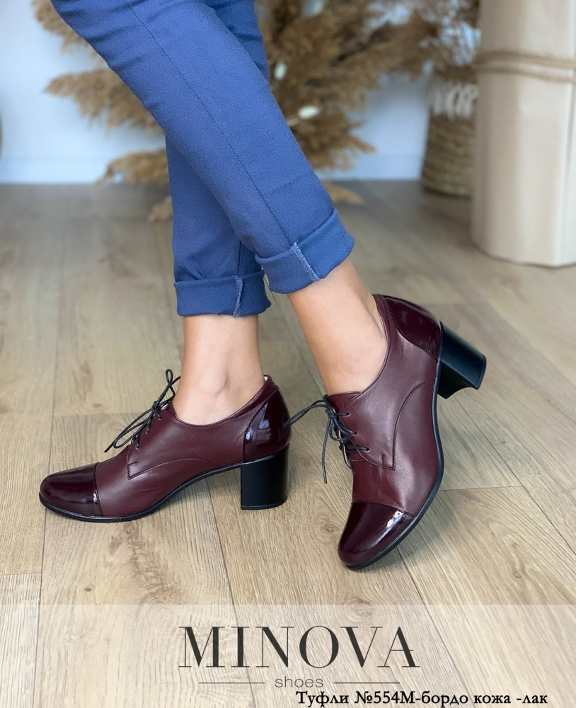 Туфли №5545М-бордо кожа+лак