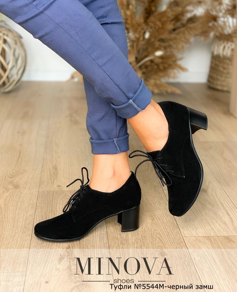 Туфли №5544М-черный замш