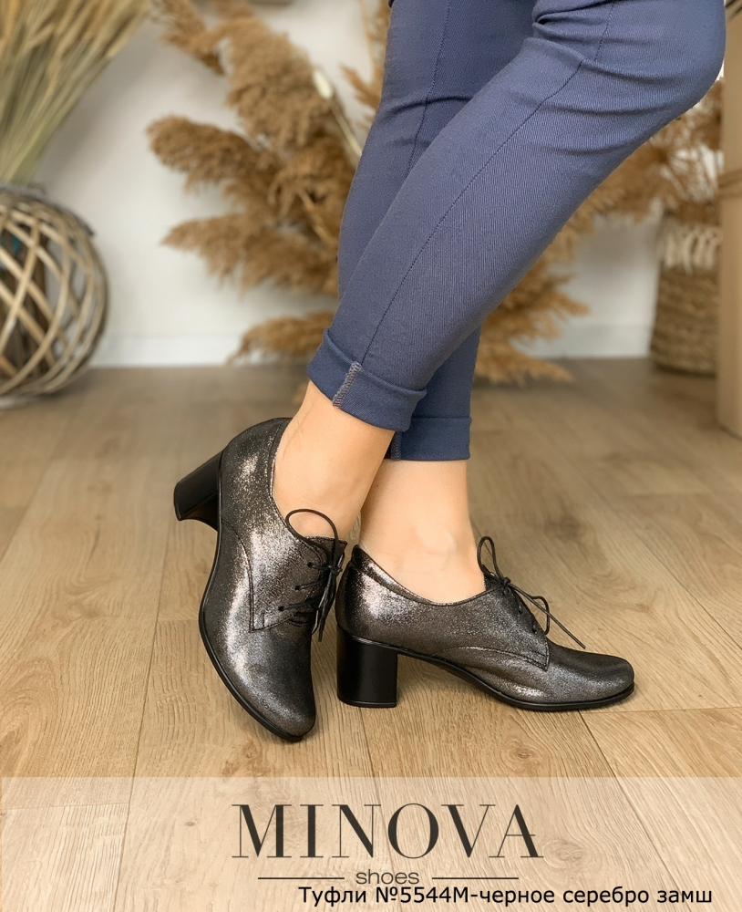 Туфли №5544М-черное серебро замш