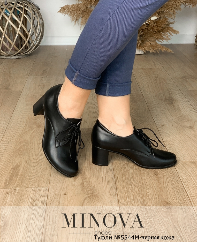Туфли №5544М-черная кожа