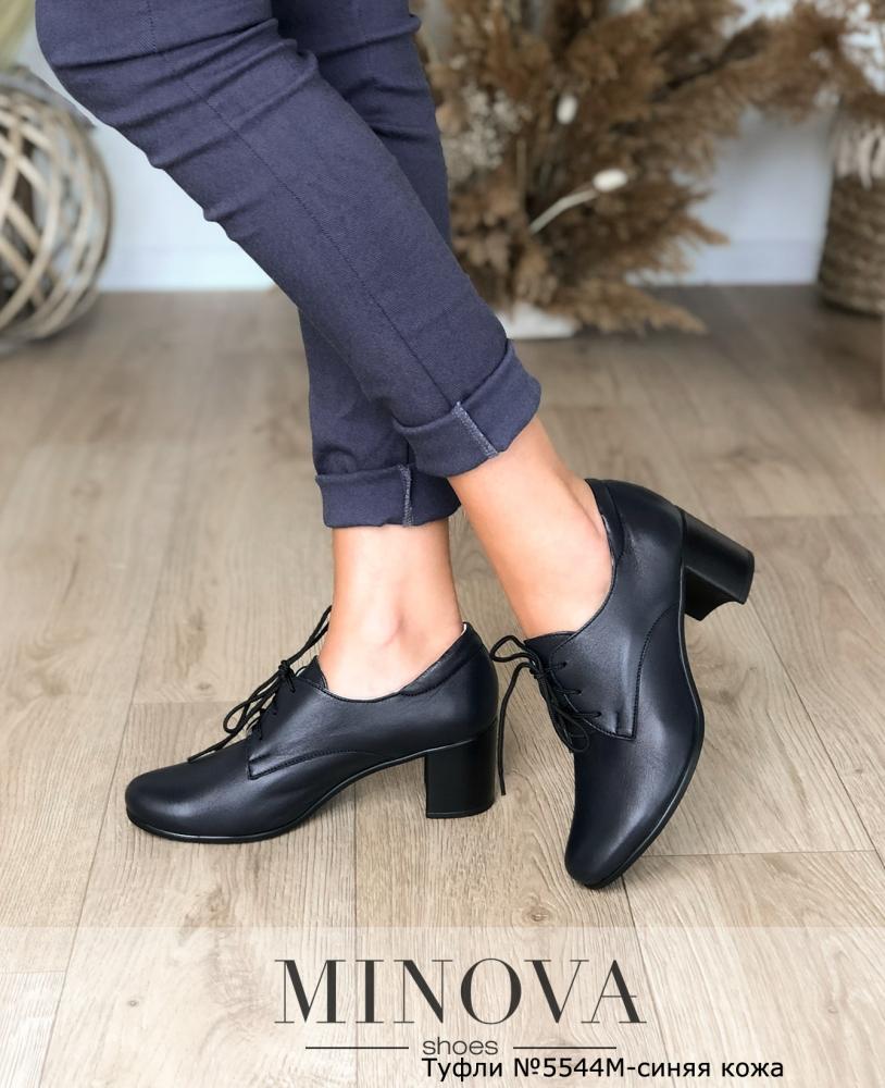 Туфли №5544М-синяя кожа