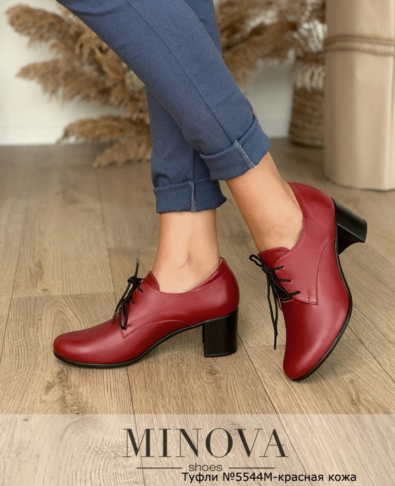 Туфли №5544М-красная кожа