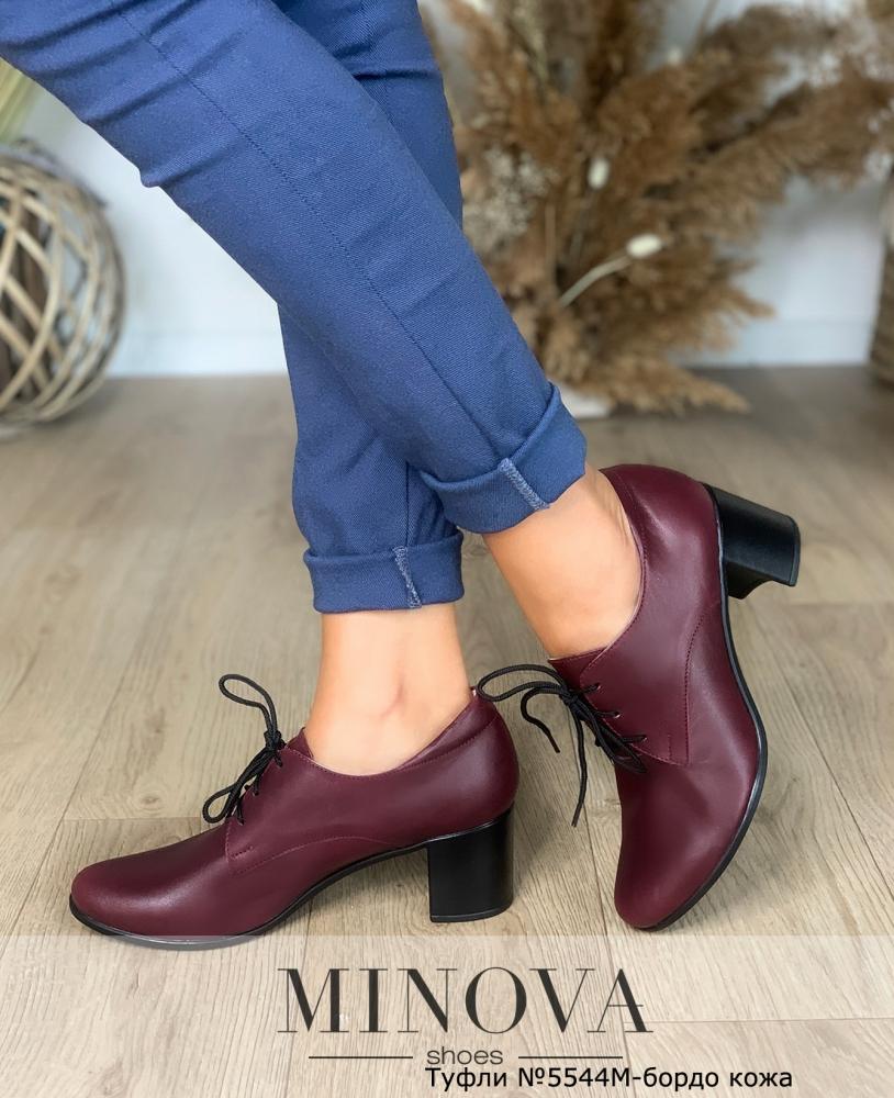 Туфли №5544М-бордо кожа