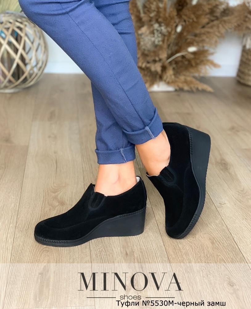 Туфли №5530М-черный замш