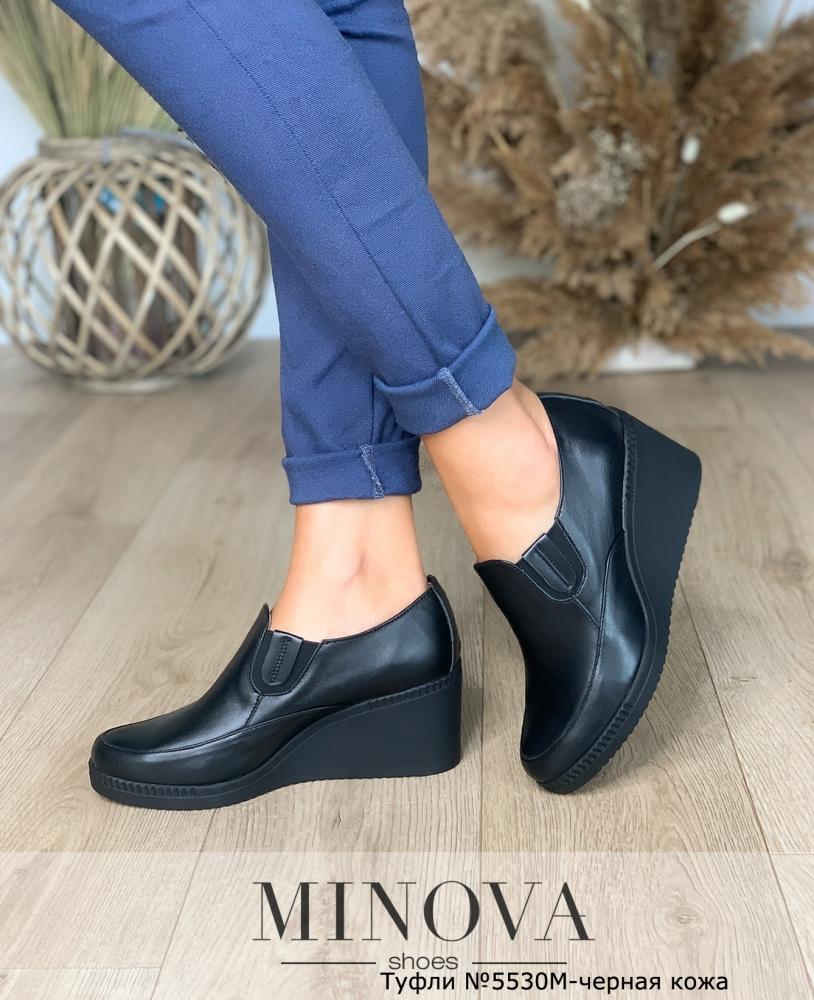 Туфли №5530М-черная кожа