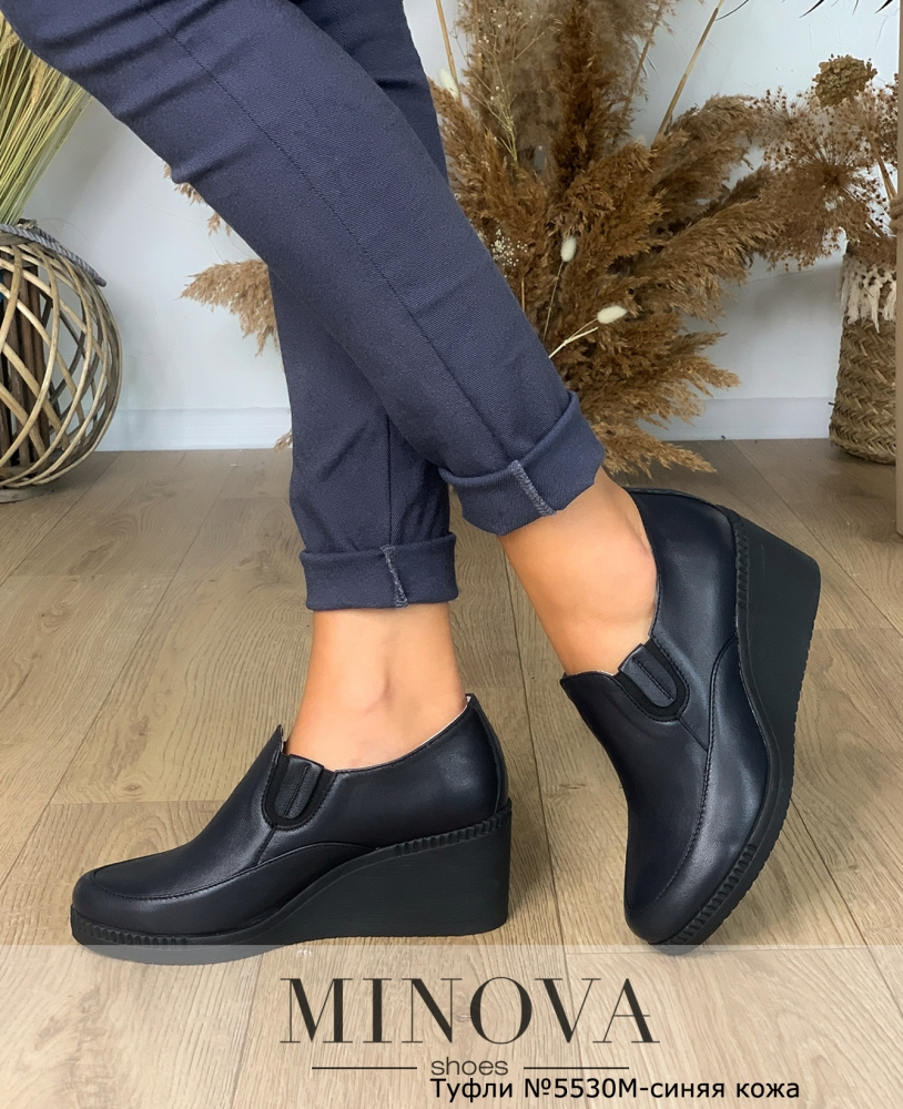 Туфли №5530М-синяя кожа
