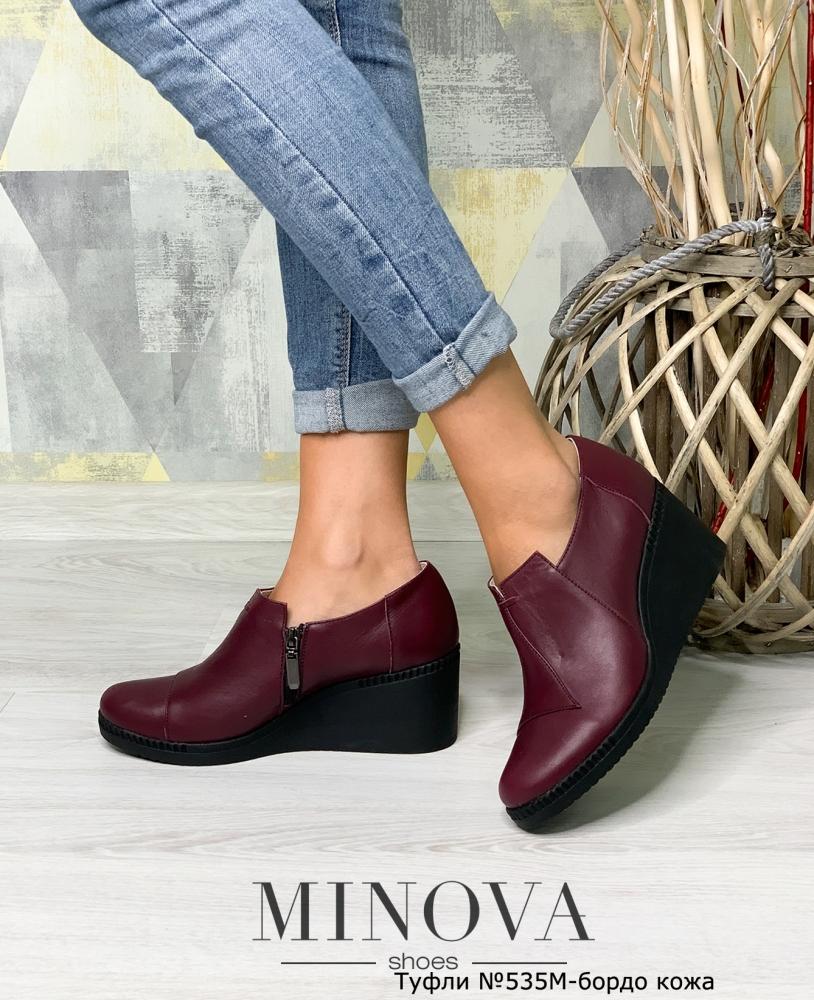 Туфли №535М-бордо кожа