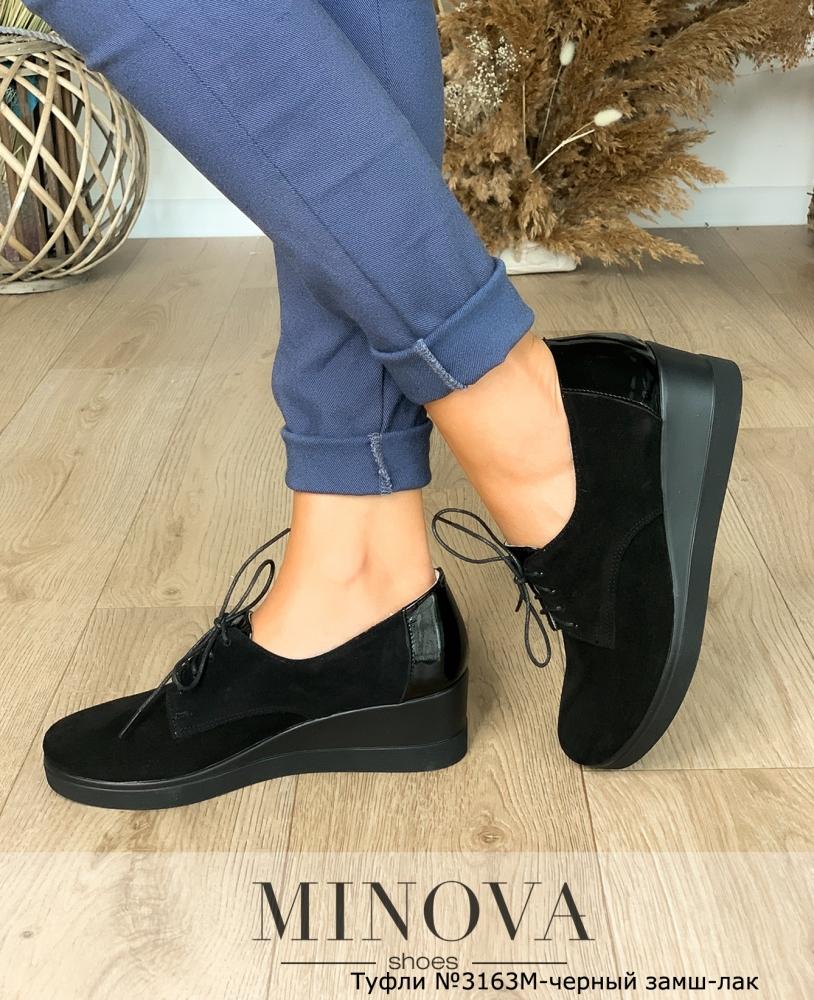 Туфли №3163М-черный замш-лак