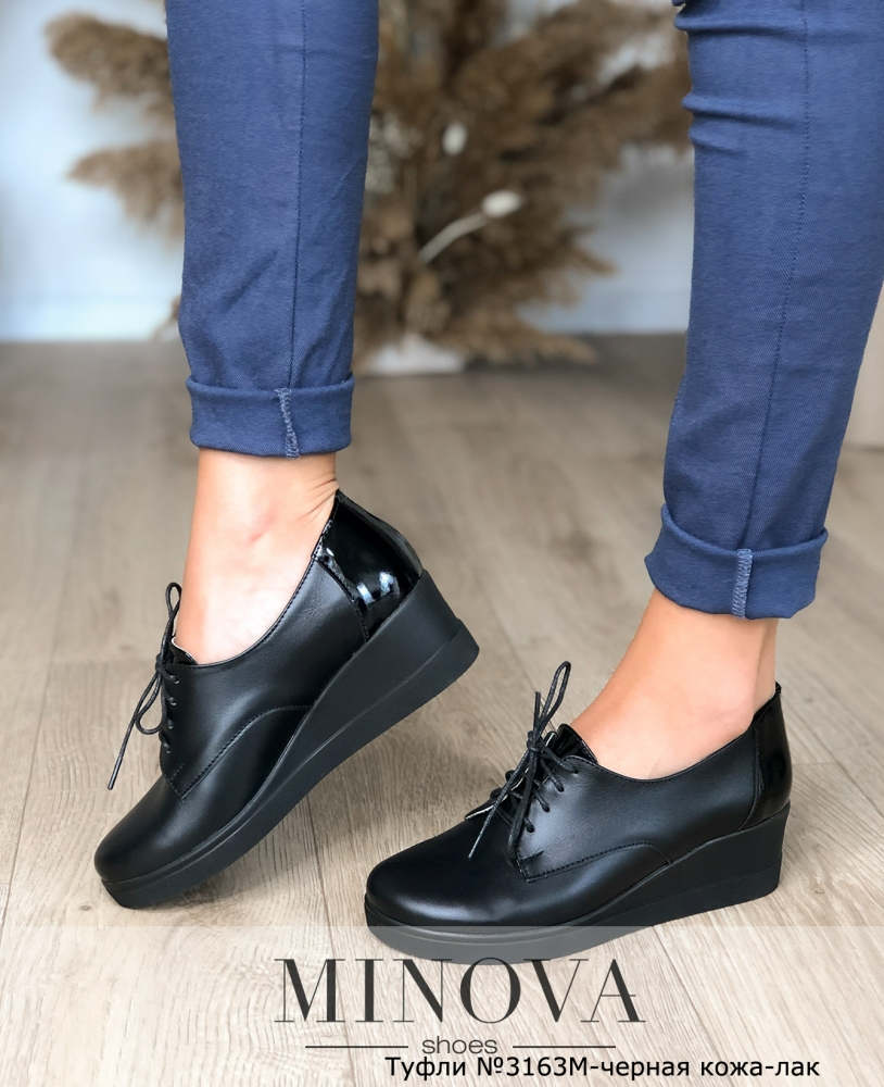 Туфли №3163М-черная кожа-лак