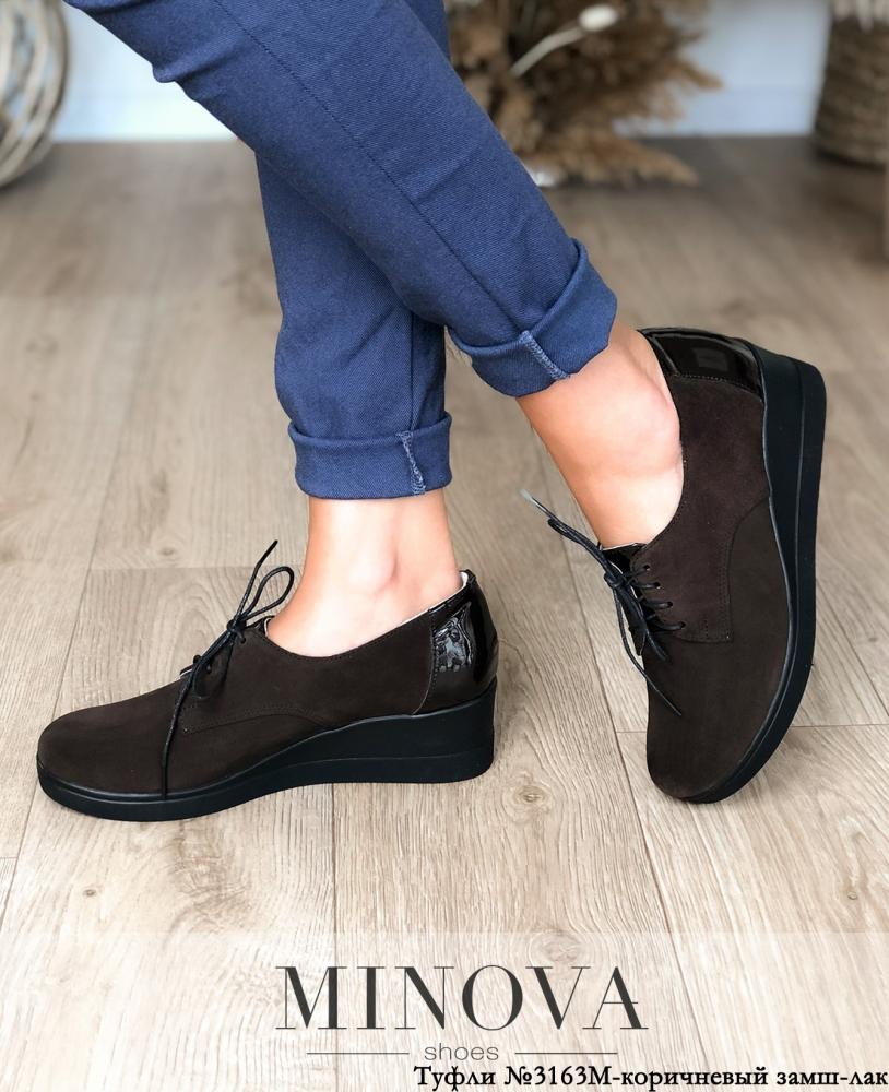 Туфли №3163М-коричневый замш-лак