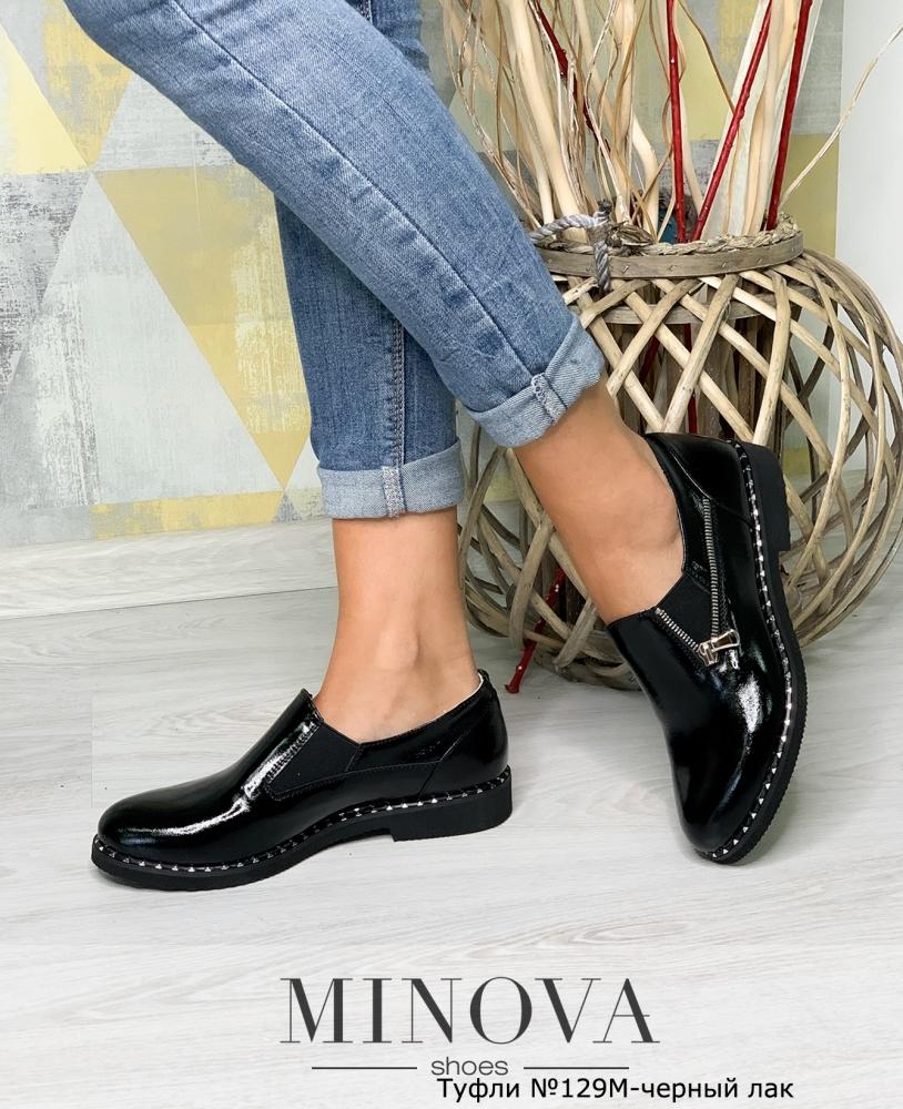 Туфли №129М-черный лак