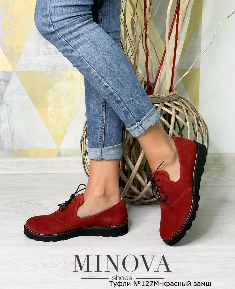 Туфли №127М-красный замш