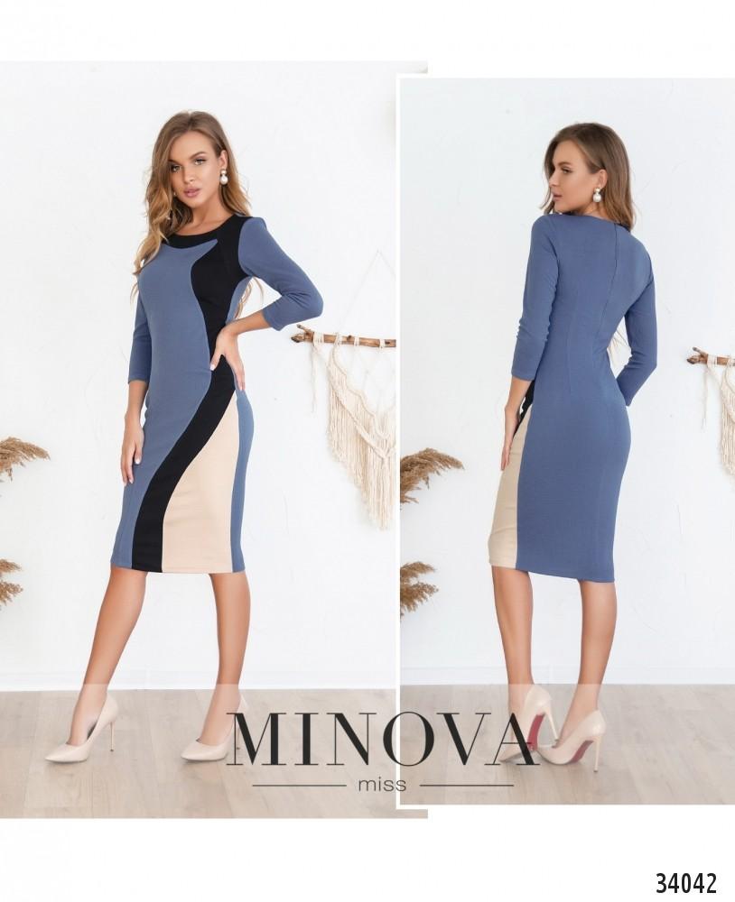 Платье №1871-голубой (н)