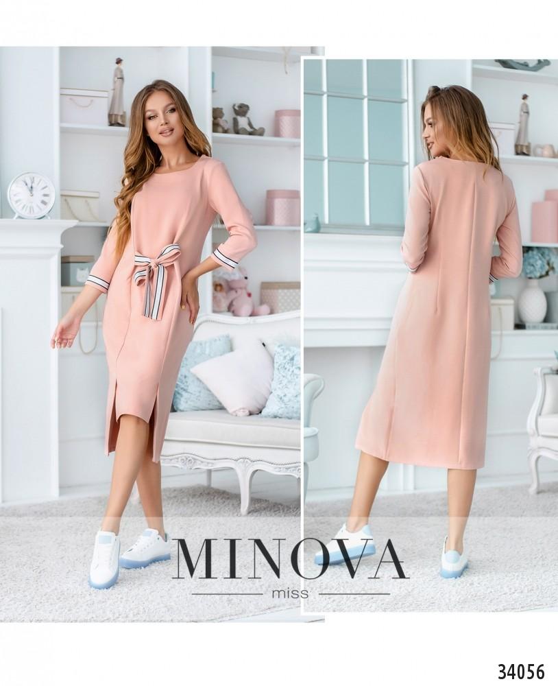Платье №4093-пудра (н)