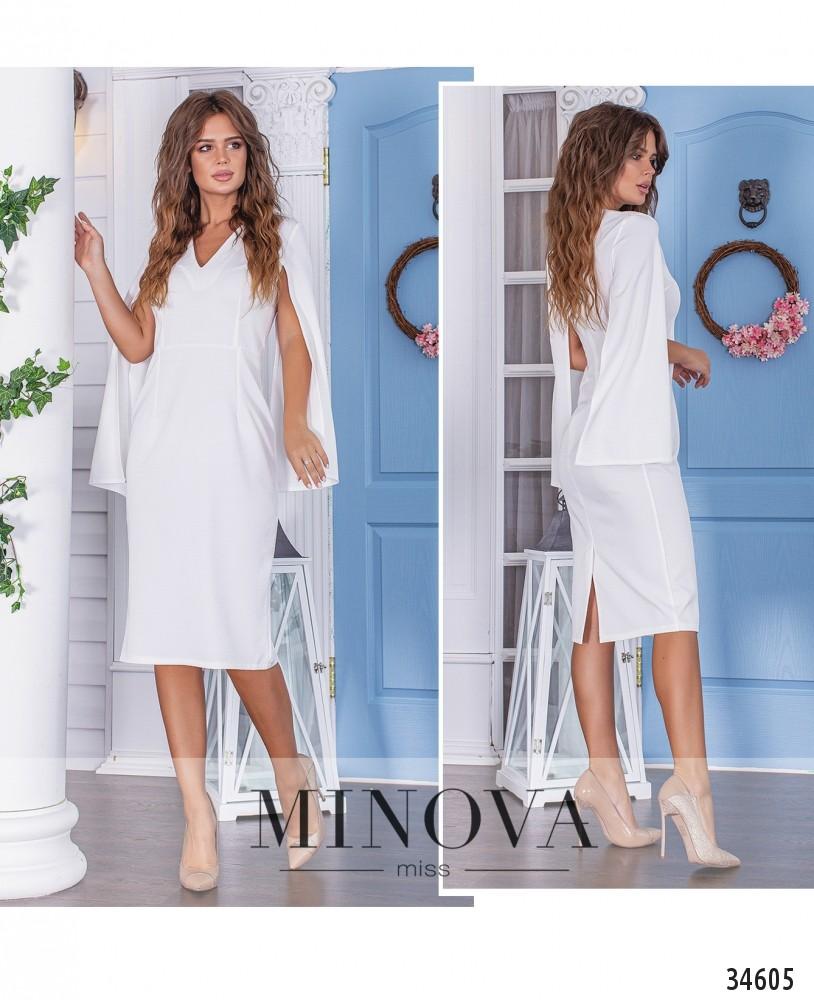 Платье №1380-белый