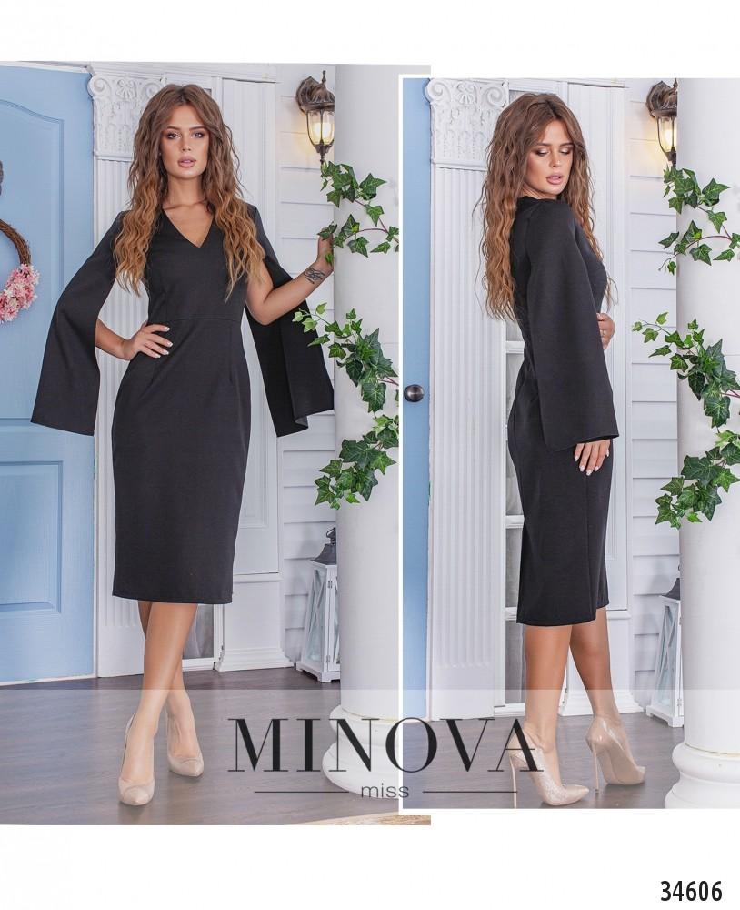 Платье №1380-черный